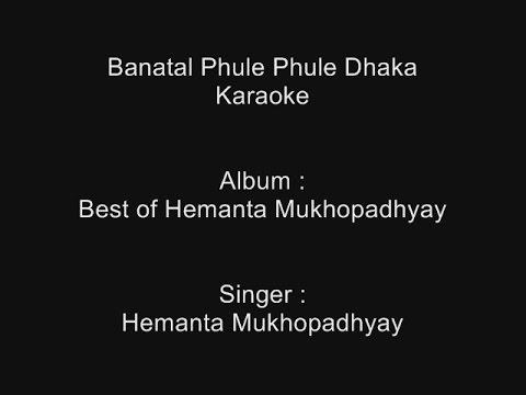 Banatal Phule Phule Dhaka - Karaoke - Hemanta Mukhopadhyay - Version-1