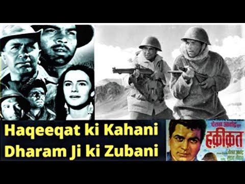 Download Haqeeqat ki kahani Dharamji ki Zubani