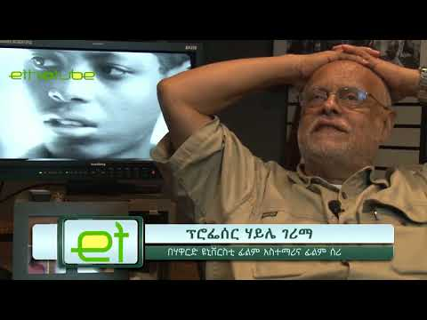 [Archive] Ethiopia: EthioTube Presents Legendary Ethiopian Filmmaker Haile Gerima   June 2015