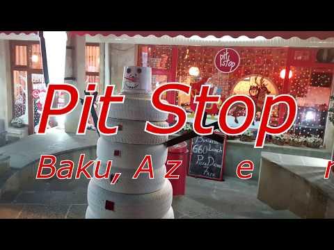 Pit Stop Restaurant, Baku, Azerbaijan Pit Stop ресторан Баку