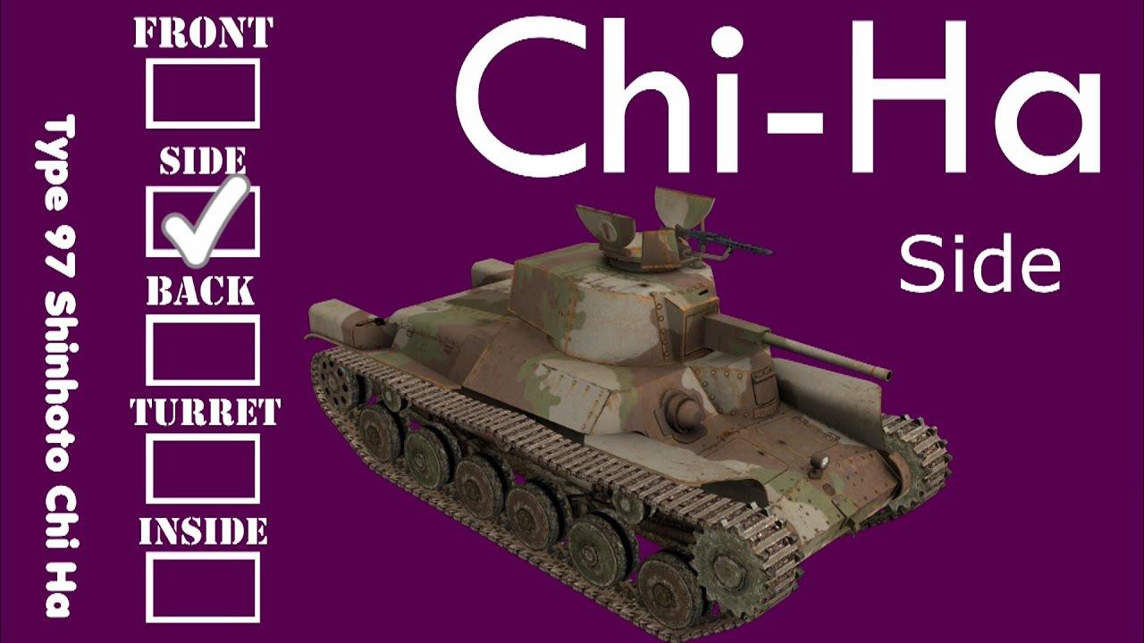 Inside the Wannabe's Hatch: Type 97 Shinhoto Chi-Ha