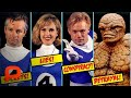 Doomed: The Untold Story of Roger Corman's The Fantastic Four (Full Movie) 2015