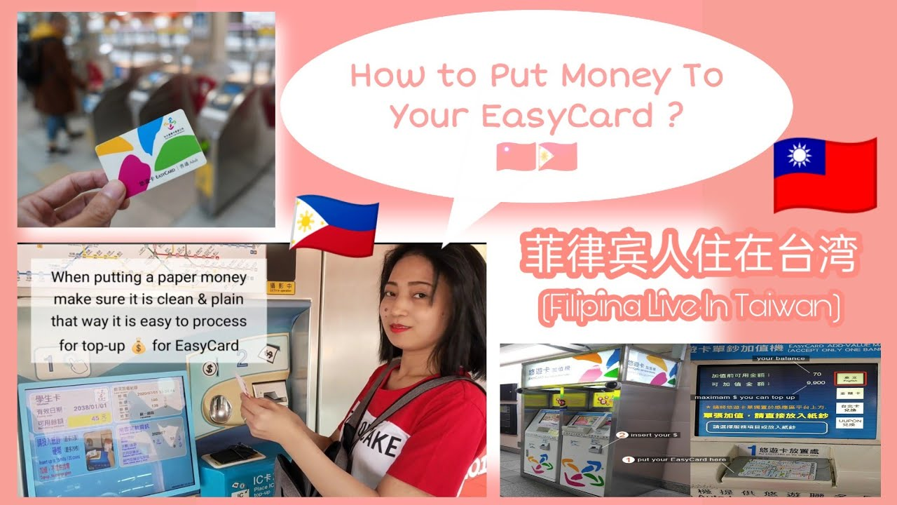 taiwan  how to put money to your easycard  topup ic