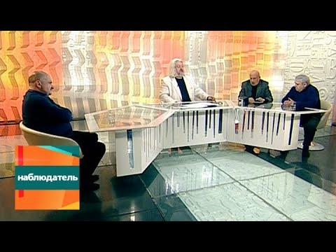 Александр Миндадзе, Павел Финн и Александр Гельман. Эфир от 06.11.2013