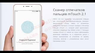 купить мобильный телефон doogee днепропетровске(, 2016-11-24T17:50:15.000Z)