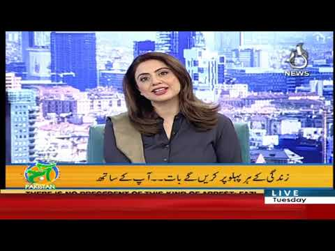 Aaj Pakistan With Sidra Iqbal | 20 October 2020 | Aaj News | AJ1F