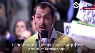 Цимбалюк: 4-й год почти один и тот же вопрос Путину