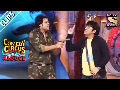 Krushna Wants To Shoot Sudesh | Comedy Circus Ke Ajoobe