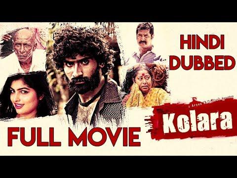 Repeat Victory | Hindi Movie | Setback Scene | Harman Baweja