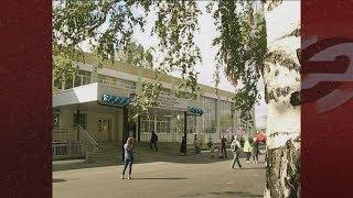 1 сентября свои двери открыла реконструированная школа №51 в микрорайоне «Стрижи»