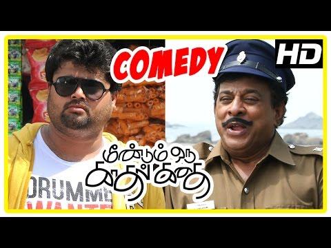 Meendum Oru Kadhal Kadhai | Tamil Movie Comedy Scenes | Walter Philips | Singamuthu | Arjunan | Isha