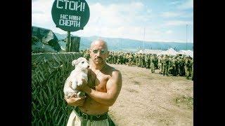 Анатолий Лебедь - ОРОС РАМБОГИЙН ТҮҮХ - БАРИМТАТ КИНО