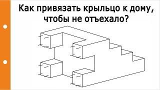 Смотреть видео Строительство крыльца своими руками:  выбор материала для крыльца, этапы строительства