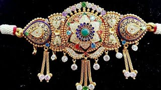 New Bhujbandh Design | Rajputi Armlet Design | panchi | Rajasthani Bhujbandh Design | Indian jewelry