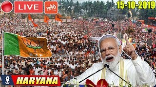 BJP LIVE | PM Modi Addresses Public Meeting in Charkhi Dadri, Haryana | 2019 Bjp Election Campaign