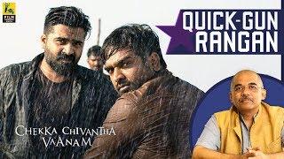 Chekka Chivantha Vaanam Tamil Movie Review By Baradwaj Rangan | Quick Gun Rangan