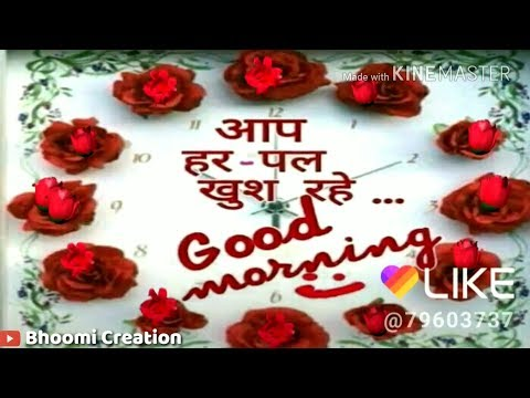 Good morning hindi shayri pics