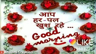 GOOD MORNING video - WhatsApp, Wishes, Quotes