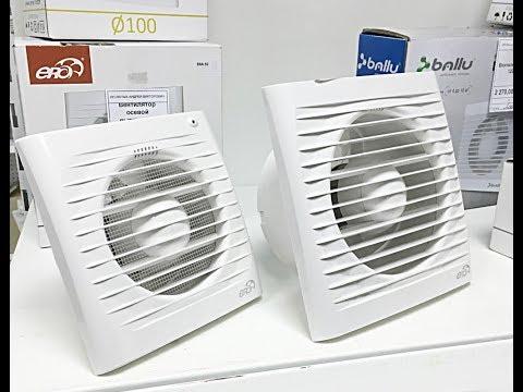 Вопрос: Как установить потолочный вентилятор?