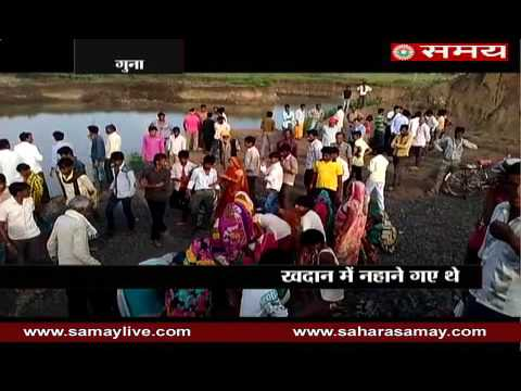 7 children died from drowning in the pond in Guna