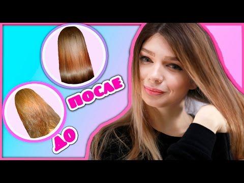 Как сделать чтобы волосы не торчали