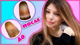 видео Уход за сухими вьющимися волосами: как ухаживать за кудрявыми прядями?
