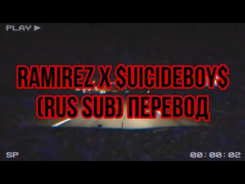 $UICIDEBOY$ X RAMIREZ - ASHTRAY (rus Sub) перевод