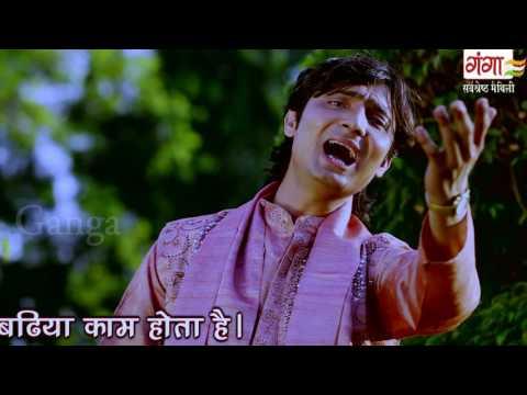 maithili songs collage wali kaniya pankaj jha