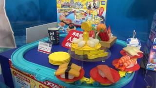TAKARA TOMY TOKYO TOY SHOW 2016 Conveyor belt sushi bars are great....
