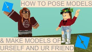HOW TO MAKE & POSE MODELS ( SMOOTHLY ) | ROBLOX STUDIO TUTORIAL