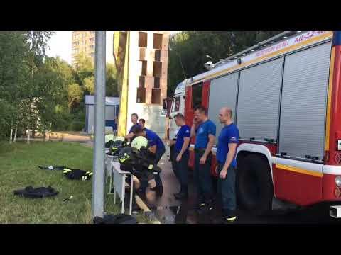 Боевое развертывание пожарной Автоцистерны