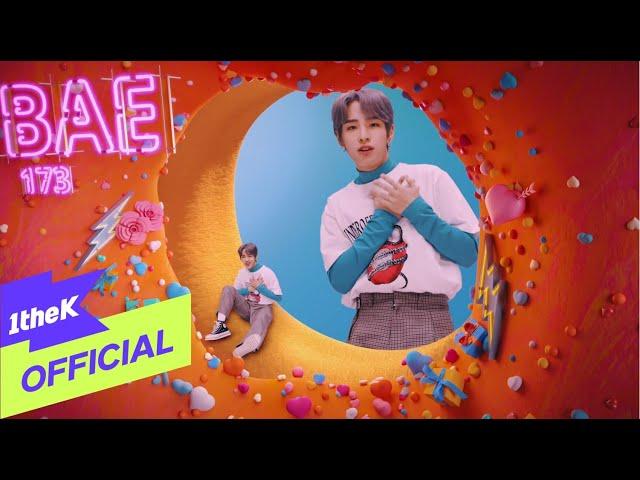 [MV] BAE173 _ Crush on U(반하겠어)