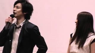 僕等がいた 生田斗真 吉高由里子 サプライズ参加