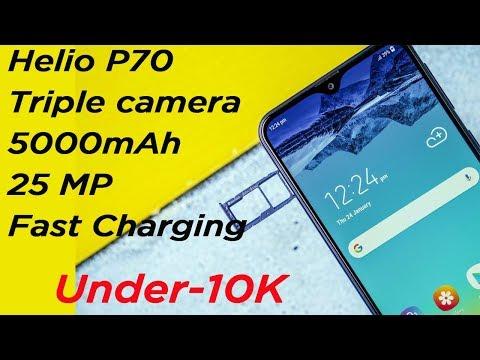 MOBILE UNDER 10000 September 2019|BEST PHONE UNDER 10000| BEST MOBILE UNDER 10000