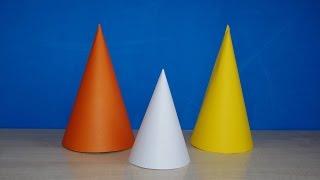 Как сделать конус из листа бумаги или картона своими руками. Новогодние поделки для детей.(Смотрите видео урок о том, как сделать (изготовить) конус из листа офисной бумаги формата А4, ватмана или..., 2016-11-24T15:38:36.000Z)