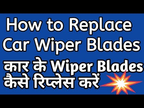 How to Replace Windshield Wipers on Your Car Replacing Wiper Blades in Hindi