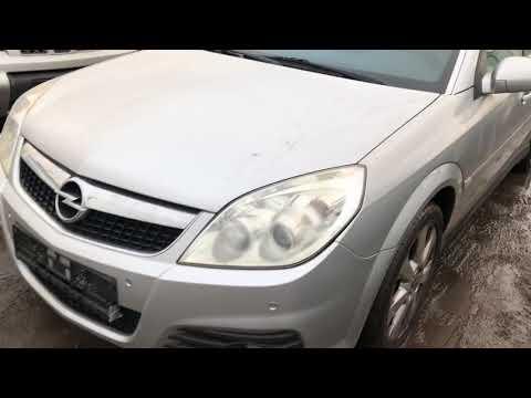 Подбор авто в Киеве: смотрим Elantra - YouTube