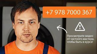 видео Ремонт микроволновок на дому в Одессе