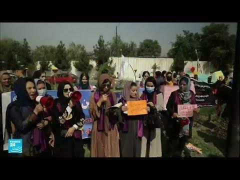 ...جرأة ناشطات أفغانيات مدافعات عن حقوق المرأة تدهش عنا