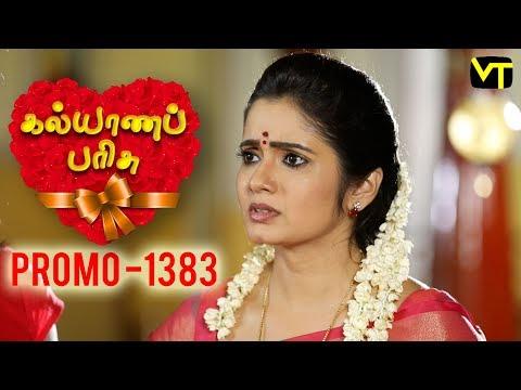 Kalyana Parisu Promo  11-09-2018  Sun Tv Serial  Online