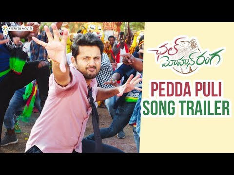 Pedda Puli Song Trailer | Chal Mohan Ranga Movie Songs | Nithiin | Megha Akash | Thaman S