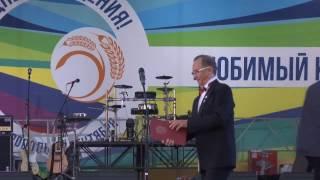 Закрытие VII Международного славянского форума искусств «Золотой Витязь» в г. Ставрополе