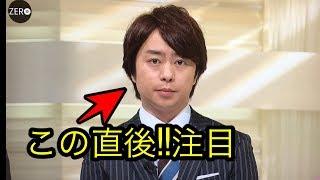 (関連動画) 【山口騒動】KAT-TUN中丸の説得力あるコメントに一同驚愕...