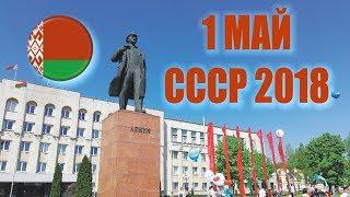 Путешествие по Беларуси #2