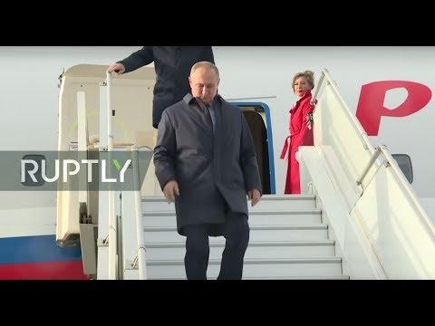 LIVE: Putin arrives