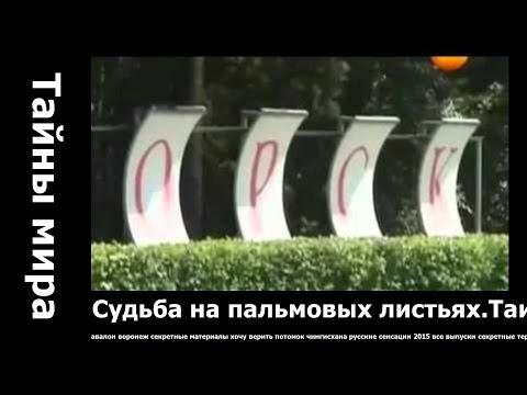 Порно фильмы с русским переводом онлайн » Страница 2