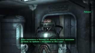 fallout 3 #027 - Убежище 112