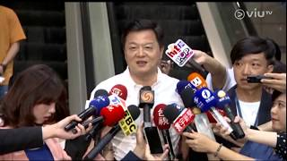 6點 2019 03 18《香港 新闻》六點半新聞報道 [ News HK ]