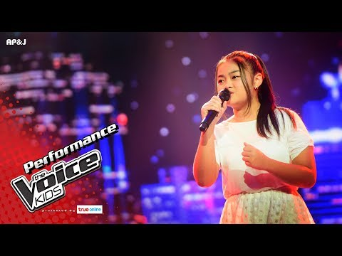 Thumbnail: พลอย - ถนนค้นฝัน - Knock Out - The Voice Kids Thailand - 11 June 2017