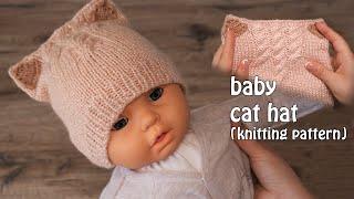 Детская кото шапка спицами 🐱 Baby Cat hat knitting pattern